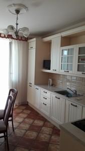 Квартира Голосеевская, 13б, Киев, Z-1561056 - Фото3