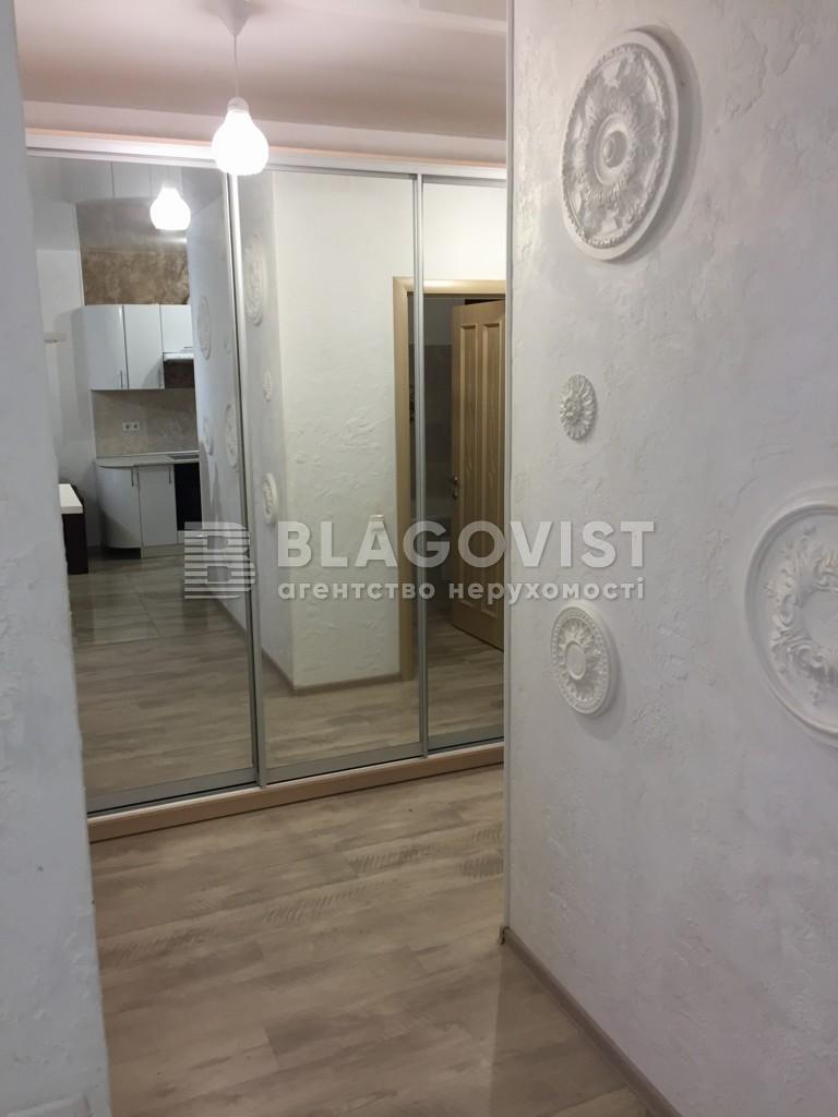 Квартира D-32849, Регенераторная, 4корп7, Киев - Фото 13