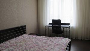Квартира Петрицкого Анатолия, 15, Киев, Q-3083 - Фото 9