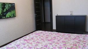 Квартира Q-3083, Петрицкого Анатолия, 15, Киев - Фото 10