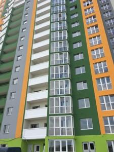 Квартира Калнишевського Петра (Майорова М.), 14, Київ, Z-754033 - Фото3