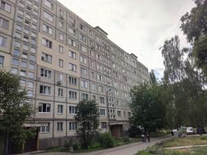 Квартира Наумова Ген., 23в, Київ, Z-591933 - Фото1