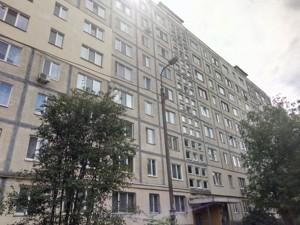 Квартира Наумова Ген., 23в, Київ, Z-591933 - Фото2
