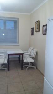 Квартира Голосеевская, 13, Киев, D-32866 - Фото 9