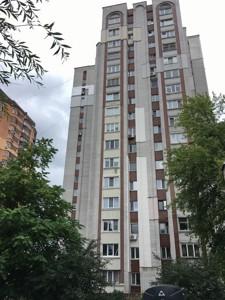 Квартира H-48404, Коперника, 14, Киев - Фото 5