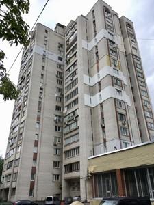 Квартира H-48404, Коперника, 14, Киев - Фото 4