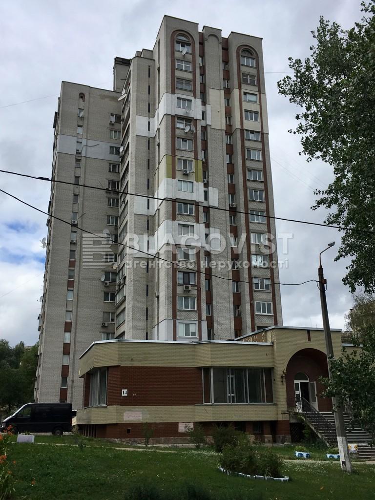 Квартира H-48404, Коперника, 14, Киев - Фото 3