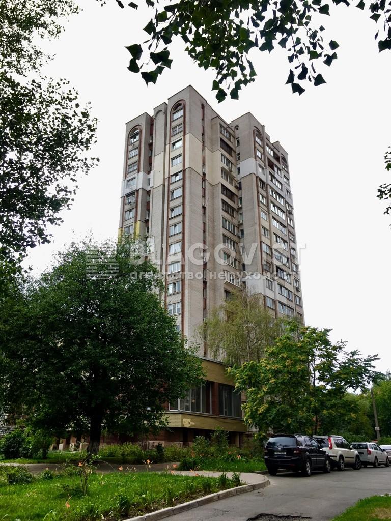Квартира H-48404, Коперника, 14, Киев - Фото 2