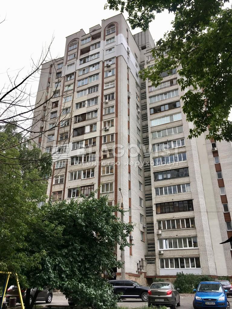 Квартира H-48404, Коперника, 14, Киев - Фото 6
