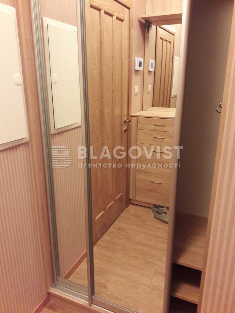 Квартира R-9631, Семьи Кульженко (Дегтяренко Петра), 35, Киев - Фото 25