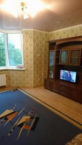Apartment Kopernyka, 3, Kyiv, R-8206 - Photo3