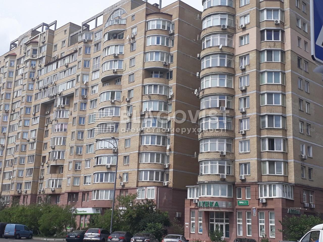 Квартира F-2513, Никольско-Слободская, 2б, Киев - Фото 1