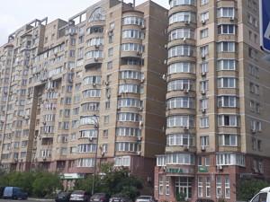 Квартира Микільсько-Слобідська, 2б, Київ, Z-614352 - Фото