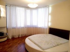 Квартира Старонаводницкая, 4в, Киев, A-107852 - Фото 9