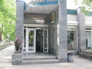 Нежилое помещение, Митрополита Андрея Шептицкого (Луначарского), Киев, E-36685 - Фото 10