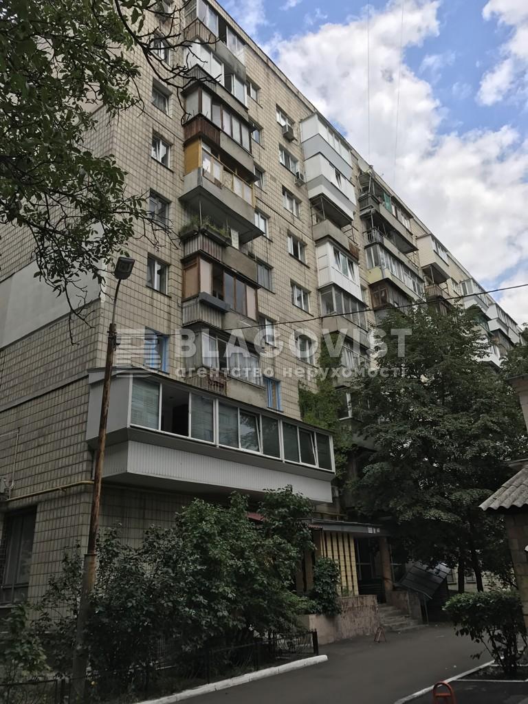Квартира Z-783207, Кловский спуск, 24, Киев - Фото 2