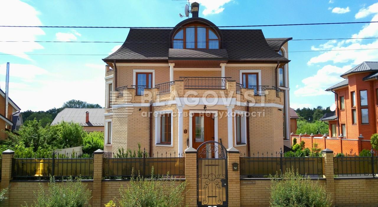 Дом A-107867, Яблуневая, Гора - Фото 1