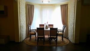 Будинок Яблунева, Гора, A-107867 - Фото 11