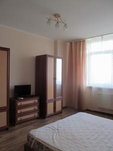Квартира Воскресенская, 16в, Киев, X-14006 - Фото 3