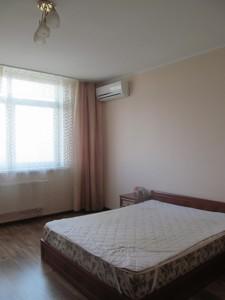 Квартира Воскресенская, 16в, Киев, X-14006 - Фото 4