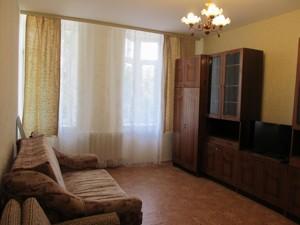 Квартира Руданського Степана, 4-6, Киев, M-31934 - Фото3