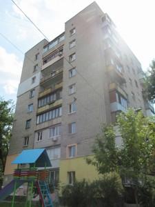 Квартира Костянтинівська, 45, Київ, Z-690728 - Фото1