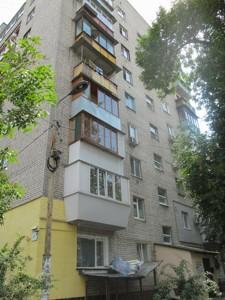 Квартира Константиновская, 45, Киев, Z-690728 - Фото2