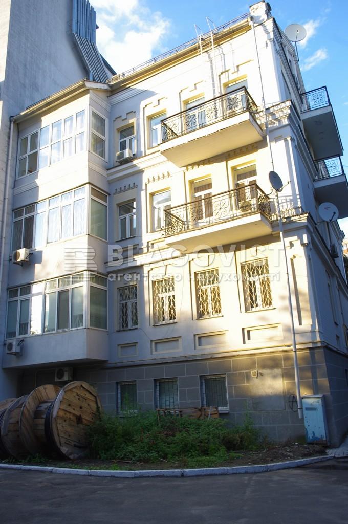 Квартира A-107903, Тургеневская, 23, Киев - Фото 2