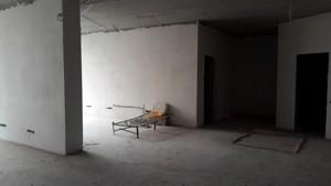 Офіс, Саксаганського, Київ, Z-142578 - Фото 7