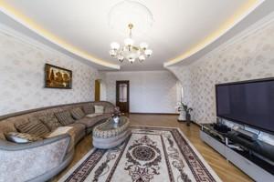 Квартира H-40164, Драгомирова, 4, Київ - Фото 9