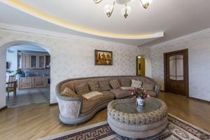 Квартира H-40164, Драгомирова, 4, Київ - Фото 10