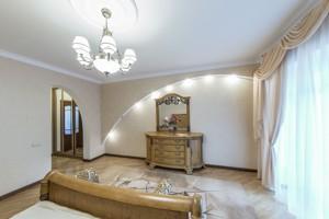 Квартира H-40164, Драгомирова, 4, Київ - Фото 13