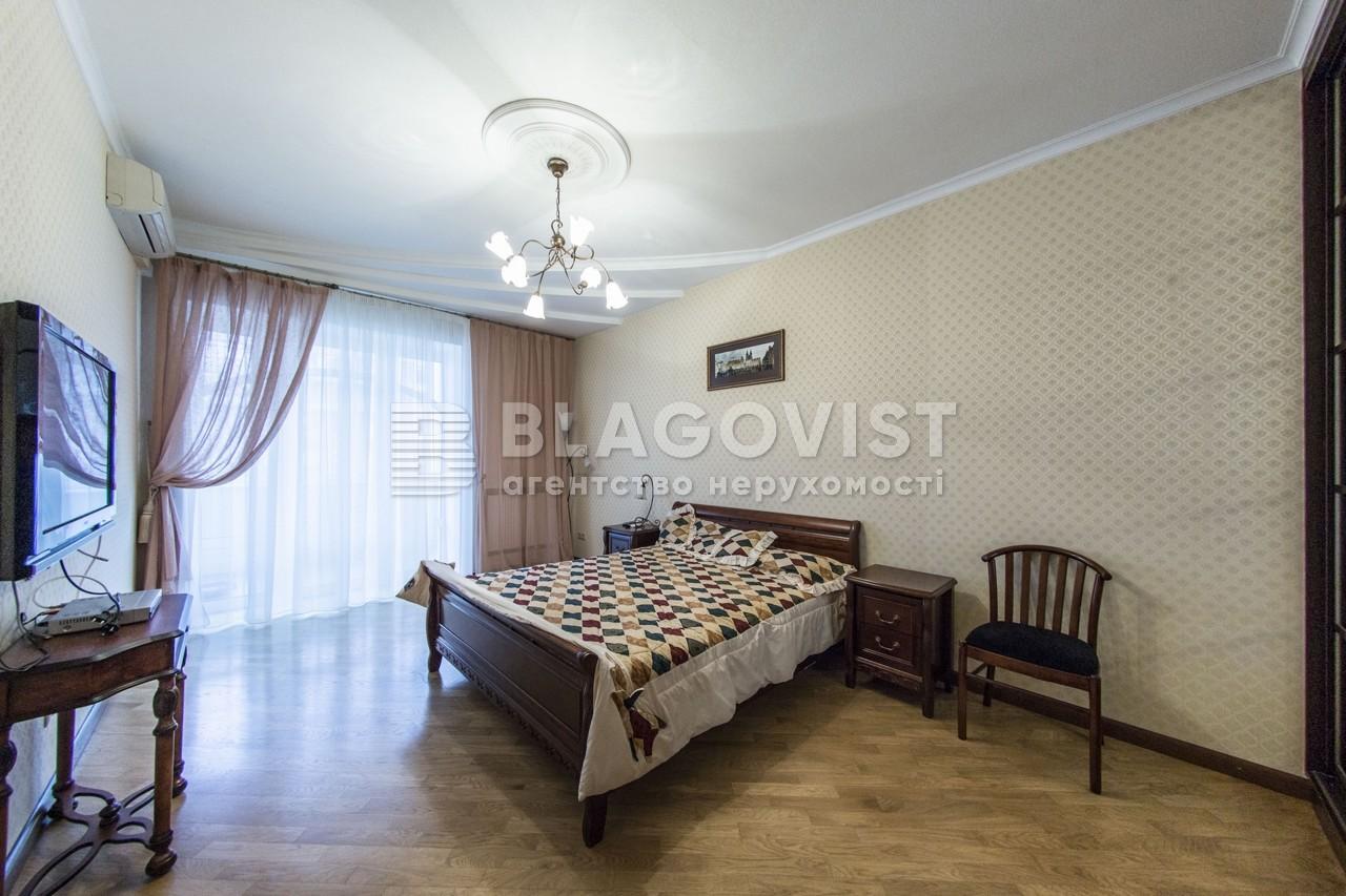 Квартира H-40164, Драгомирова, 4, Київ - Фото 14