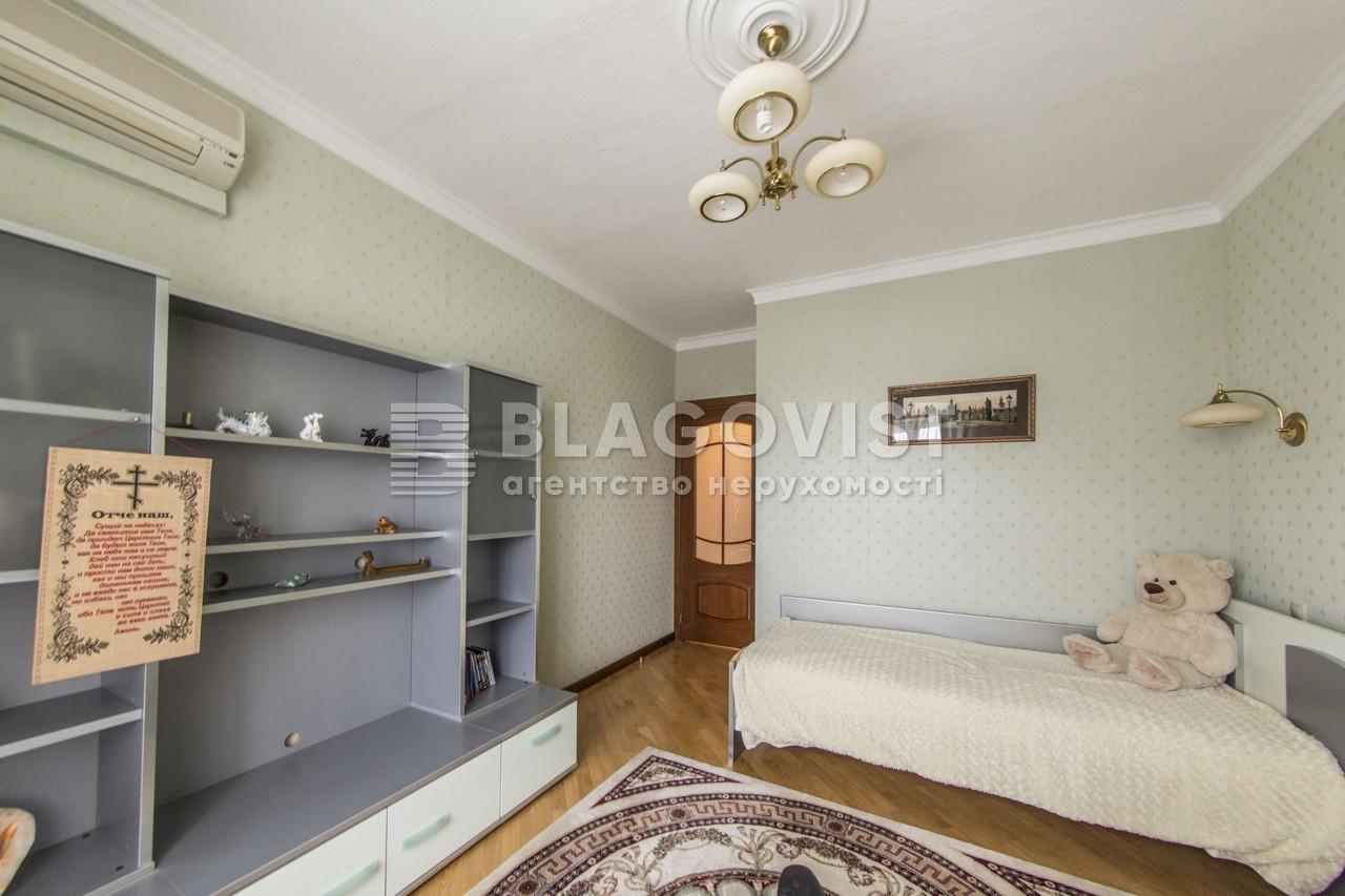 Квартира H-40164, Драгомирова, 4, Київ - Фото 18