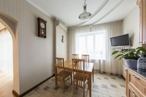 Квартира H-40164, Драгомирова, 4, Київ - Фото 20