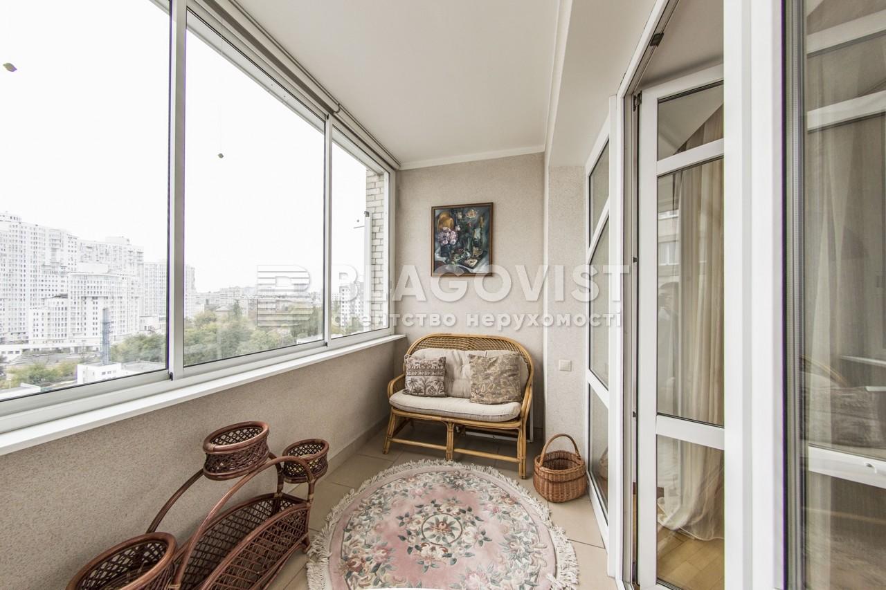 Квартира H-40164, Драгомирова, 4, Київ - Фото 25