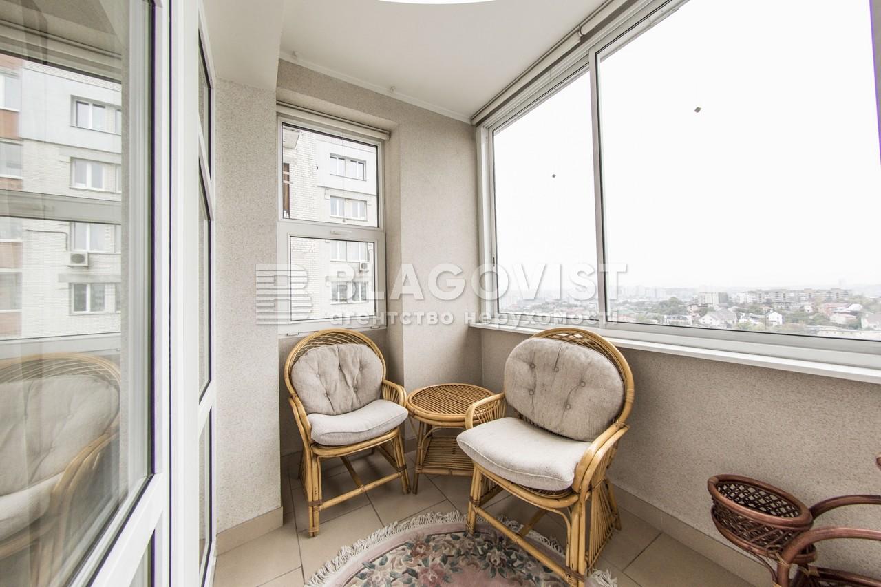 Квартира H-40164, Драгомирова, 4, Київ - Фото 26