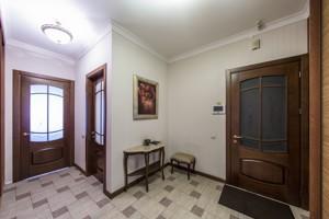 Квартира H-40164, Драгомирова, 4, Київ - Фото 34