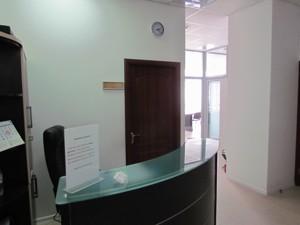 Офіс, Антоновича (Горького), Київ, P-22434 - Фото3
