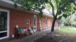 Земельный участок Старокиевская, Козин (Конча-Заспа), I-27055 - Фото 6