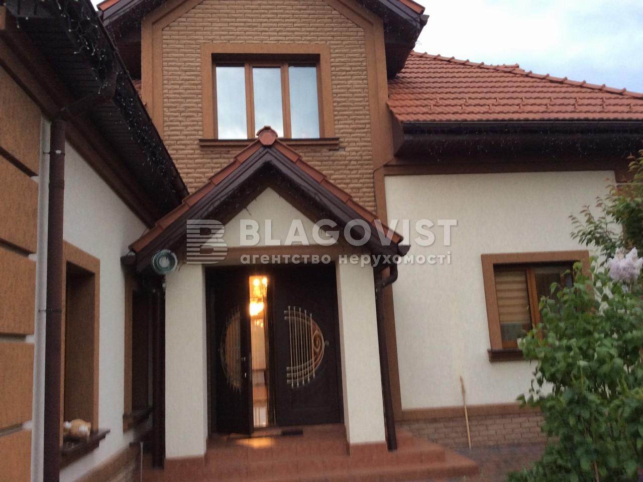 Дом R-10009, Набережная, Вишенки - Фото 2