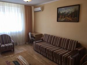 Квартира Мишуги О., 12, Київ, Z-1011317 - Фото