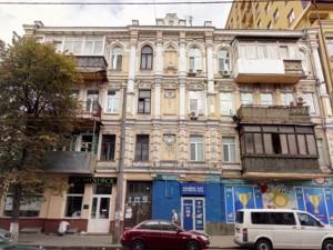 Квартира Константиновская, 16, Киев, R-37735 - Фото