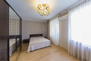 Квартира Никольско-Слободская, 4Д, Киев, H-39792 - Фото 10