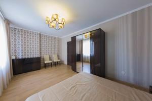 Квартира Никольско-Слободская, 4Д, Киев, H-39792 - Фото 11