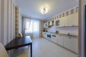 Квартира H-39792, Никольско-Слободская, 4Д, Киев - Фото 12