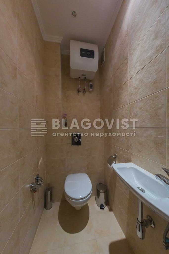 Квартира H-39792, Никольско-Слободская, 4Д, Киев - Фото 15