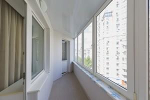 Квартира Никольско-Слободская, 4Д, Киев, H-39792 - Фото 16