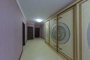 Квартира Никольско-Слободская, 4Д, Киев, H-39792 - Фото 18