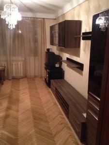 Квартира Светлицкого, 23а, Киев, Z-42475 - Фото3
